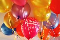 День рождения группы Анонимные Алкоголики