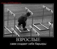 27, 28 и 29 мая 2016 года - 11-я Всероссийская Спартакиада Анонимных Алкоголиков!